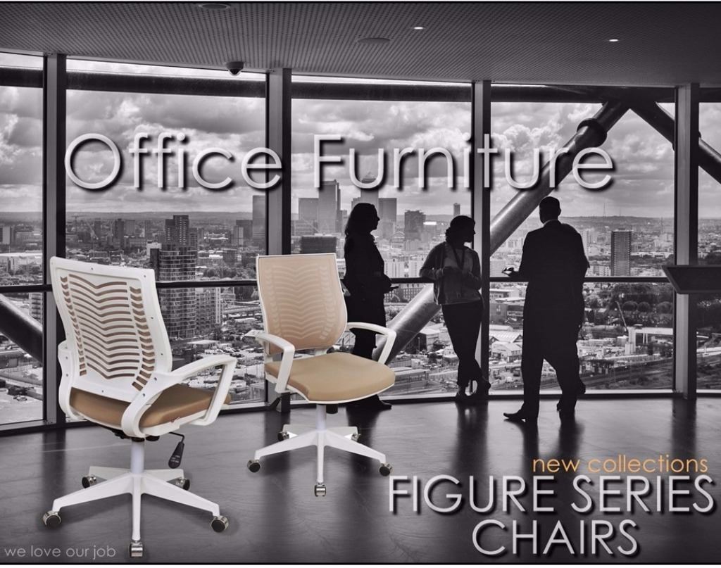 Figure:ofis çalışma koltuk grubu-Yeni kolleksiyon-2016